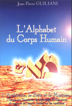 Alphabet du Corps Humain (tome 1)