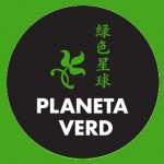 logo planetaverd