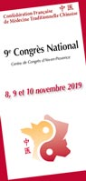 https://www.cfmtc.fr/images/pdf/brochure_2019.pdf